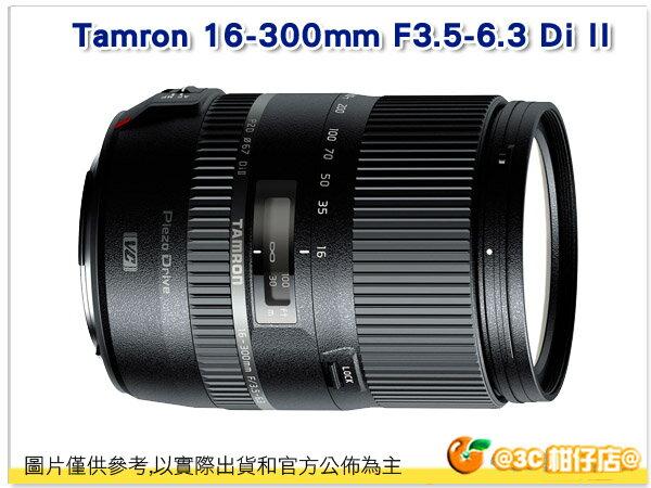 Tamron 16-300mm F3.5-6.3 Di II VC PZD MACRO B016 俊毅公司貨 三年保固