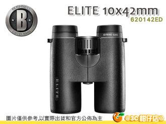 BUSHNELL Elite 10x42mm 雙筒望遠鏡 黑 屋脊棱鏡 ED 低色散鏡片 非球面鏡頭 防水 防塵 公司貨 620142ED