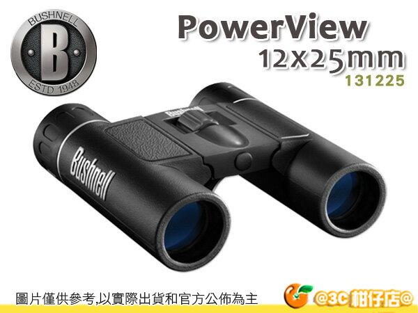 BUSHNELL 倍視能 PowerView 12x25mm 雙筒望遠鏡 輕便 折疊 可調變焦 屋脊稜鏡 公司貨 131225