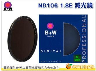 德國 B+W ND106 62mm 減光鏡 ND64 62 減6格 ND 106 溪曝 晨昏 閃燈壓光 黑卡 公司貨