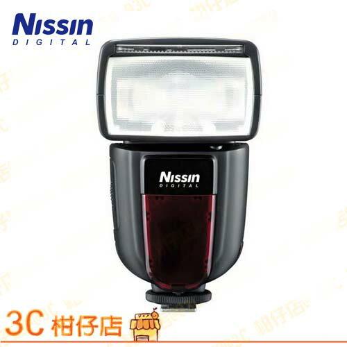 送柔光罩 Nissin Di700 閃光燈 閃燈 GN54 捷新公司貨  for Nikon Canon Sony