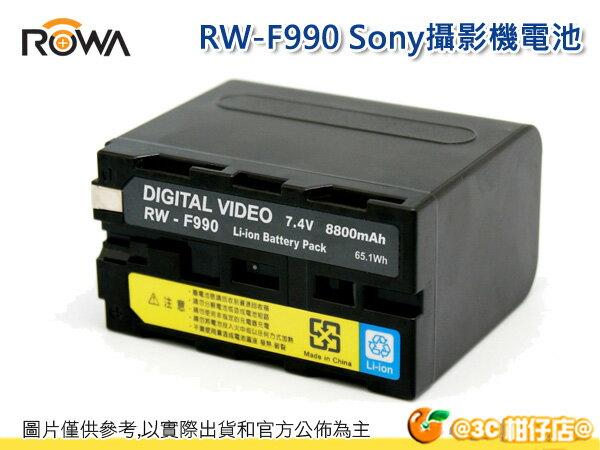 Rowa 樂華 F990 SONY 攝影機專用電池 副廠 電池 8800mAh 鋰電池 LED 攝影燈