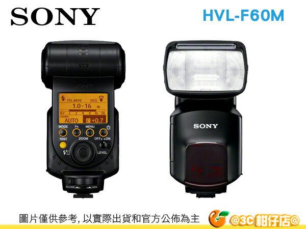 現貨 Sony Sony HVL-F60M 專業閃光燈  GN 值達 60 台灣索尼公司貨 A7R2 A7S2 A7II A6300 RX10II RX10III