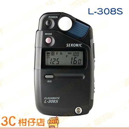 送拭鏡紙 SEKONIC L-308S L308S 袖珍型 測光表 攝影入門者用 正成公司貨
