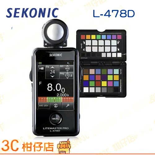 送鏡頭筆 免運 可分期 SEKONIC L-478D L478D 攝影 電影 測光表 2.7 LCD 觸控螢幕 Litemaster Pro 正成公司貨