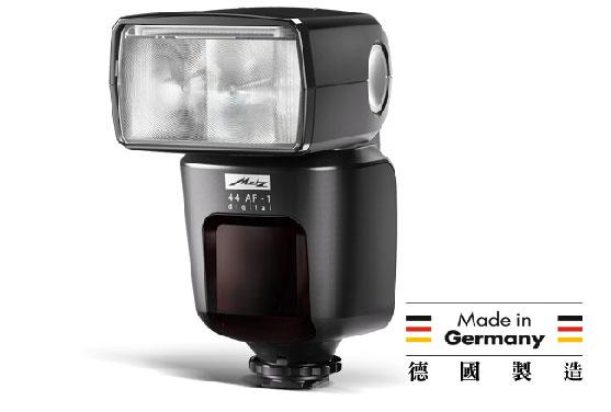 德國 美緻 閃燈 Metz 44 AF-1 44AF1 斯密德公司貨 Nikon Canon Olympus Panasonic Pentax Sony 適用