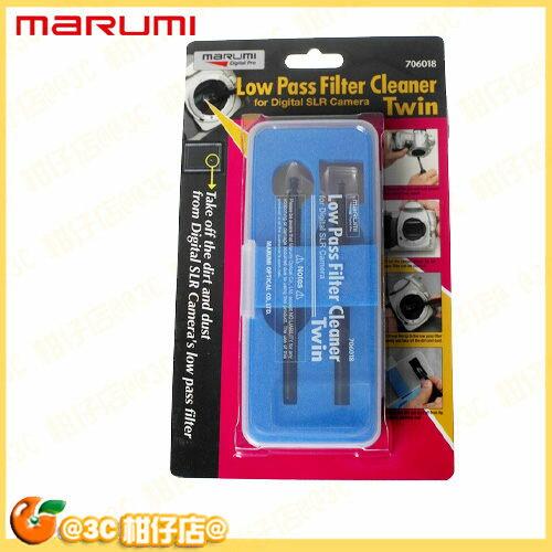 Marumi Low Pass Filter Cleaner Twin 原廠 CCD CMOS 感光元件 果凍棒 清潔組 果凍筆