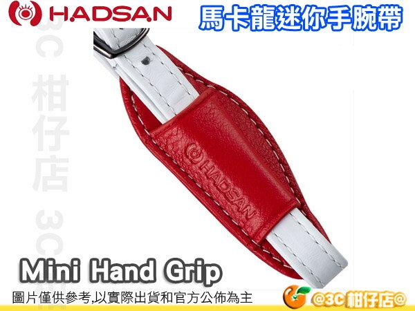 HADSAN 馬卡龍系列 迷你手腕帶 Mini Hand Grip 紅色 湧蓮公司貨 另有 Herringbone icode cam-in