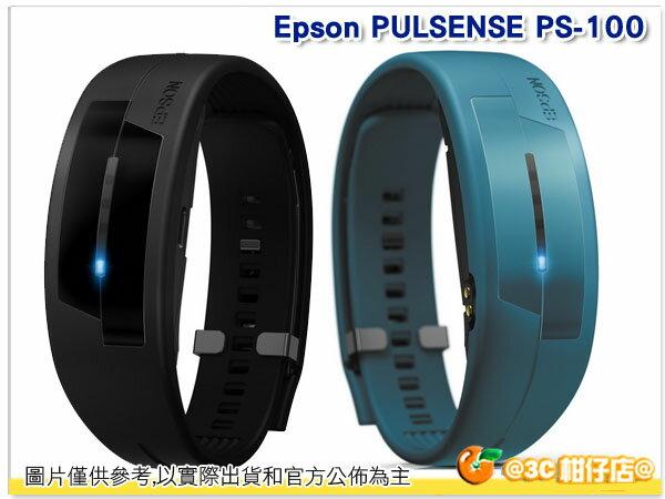 送登錄禮 免運 EPSON Pulsense PS-100 PS100 心律有氧教練 公司貨 運動 心情 睡眠模式