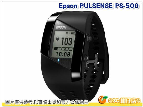 送登錄禮 免運 可分期 EPSON Pulsense PS-500 PS500 心律有氧教練 公司貨 運動 心情 睡眠模式