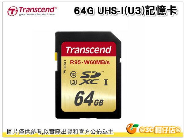 Transcend 創見 64G SDXC UHS-I U3 讀95m 寫60 MB/s 64GB 95MB 公司貨 4k錄影