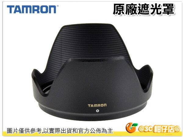 Tamron 騰龍 原廠遮光罩 AB003 共用 18-270 / 17-50 / 18-270mm B003 / 17-50mm B005