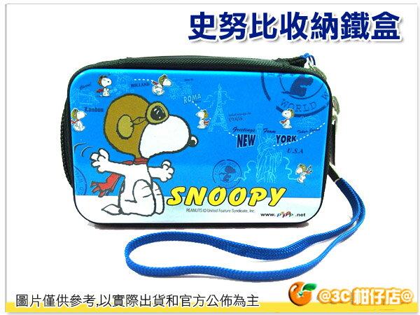 史努比 史奴比 Snoopy 馬口鐵盒 收納盒 正版授權 贈擦拭布 可放MP3 MP4 零錢包 名片 配件 數位相機