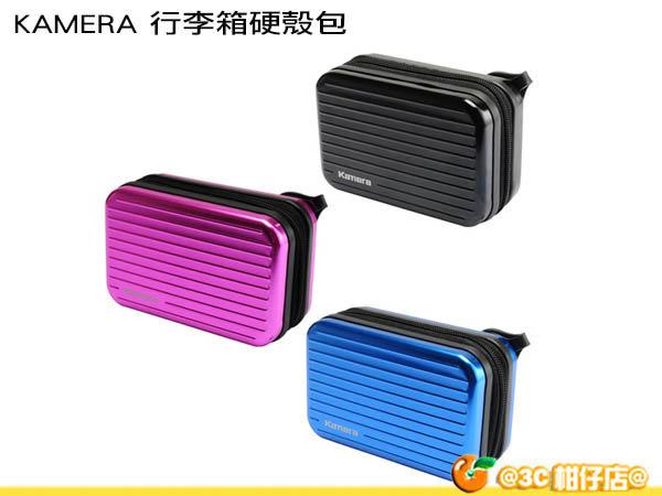 行李箱硬殼包 收納包 保護包 腰掛包 三色 JV300 TX30 WX30 S120 GRD4 RX100M3