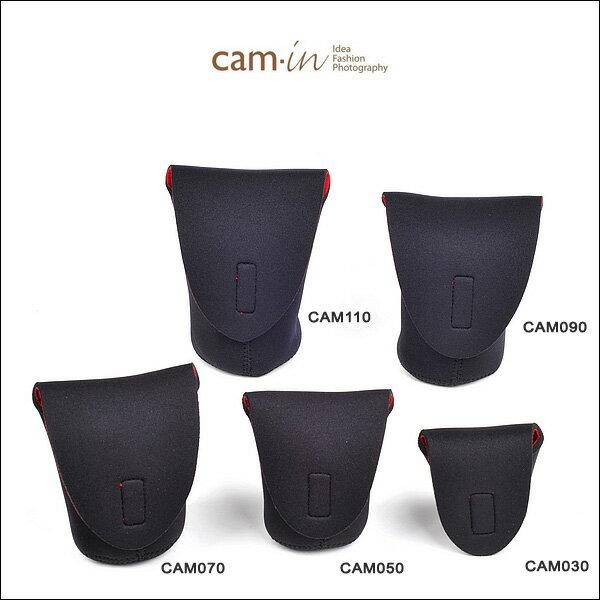 CAM-in CAMIN CAM030 鏡頭袋 鏡頭筒 保護套 包布 60x65 X鏡