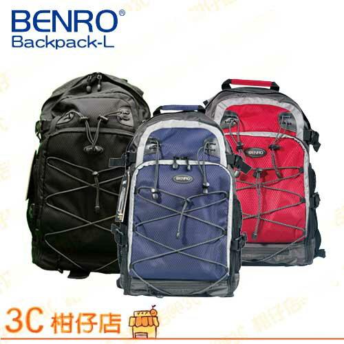 百諾 BENRO 運動雙肩包 Sportie-Backpack-L 背包 相機 1機2鏡1閃 15吋電腦  附防雨罩 可放腳架 另有 豪客 火箭手 彈弓手