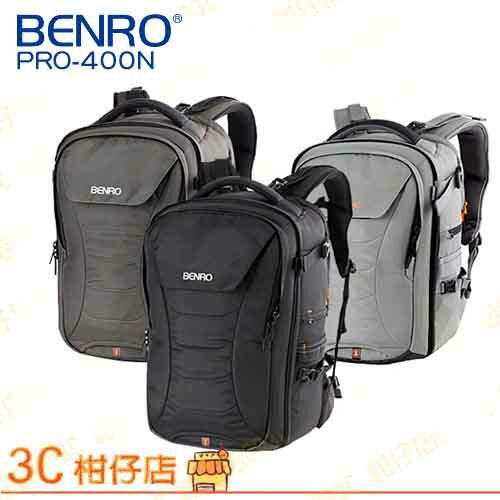 百諾 BENRO 遊俠雙肩包 RANGER PRO~400N 攝影背包 1機5~6鏡1閃