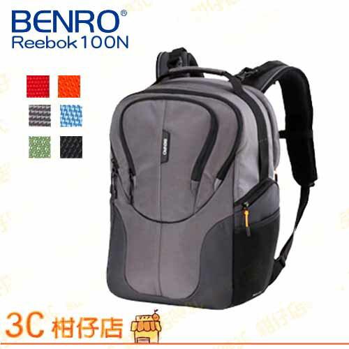 百諾 BENRO  銳步雙肩包 Reebok 100N 攝影背包 1機2鏡1閃 12吋 筆電 平板 可掛腳架 附防雨罩 D800 D7100 D7000 D5200