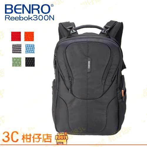 百諾 BENRO  銳步雙肩包 Reebok 300N 攝影背包 1機3-4鏡1閃 15.4吋 筆電 平板 可掛腳架 附防雨罩 D800 D7100 D7000 D5200