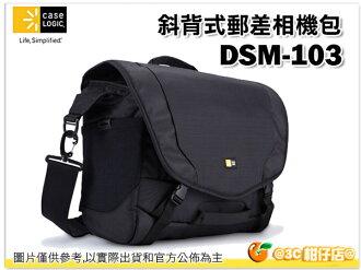 送拭鏡筆 美國 Case Logic DSM-103 斜背式 郵差相機包 信差包 DSM103 可放平板 70-200mm 鏡頭 附拭鏡布 防雨罩