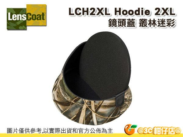 美國 Lenscoat LCH2XL 鏡頭蓋 保護套 特加大 Hoodie 2XLarge 叢林迷彩 防水 砲衣