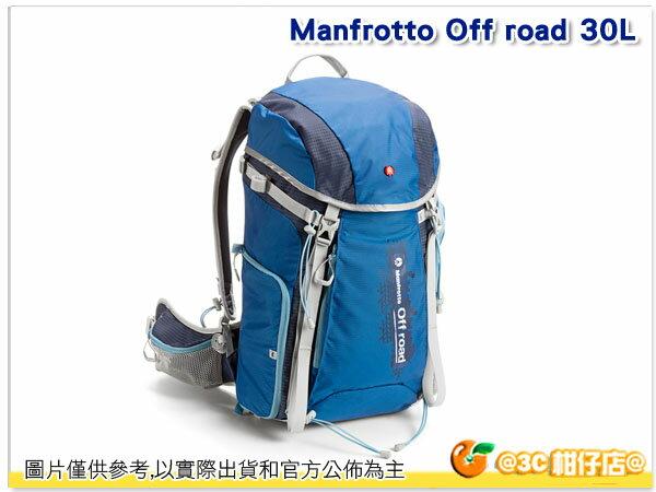 Manfrotto Off Road Backpack HIKER 30L 正成公司貨 越野登山後背包 一機三鏡 附雨罩 30BU 30GR 30GY