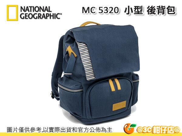 國家地理 National Geographic Mediterranean NG MC5320 5320 小型 雙肩 後背包 地中海系列 1機2鏡 13吋筆電