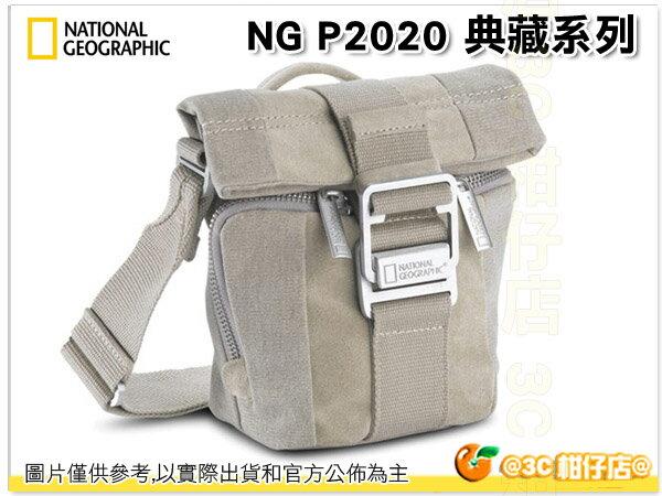 國家地理 National Geographic NG P2020 典藏系列 相機包 1機2鏡 適用 GF6 EX2 A5000 A6000 EM10