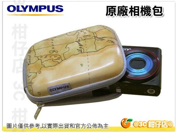 OLYMPUS 原廠相機包 硬殼包 數位包 地圖經典包 EP3/EPL3/OMD EM5/EPL5/EPL6