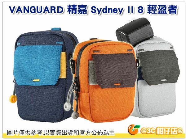 VANGUARD 精嘉 Sydney II 8 輕盈者 數位相機包 類單眼 GR G7X RX100 M2 M3 X30 高CP值