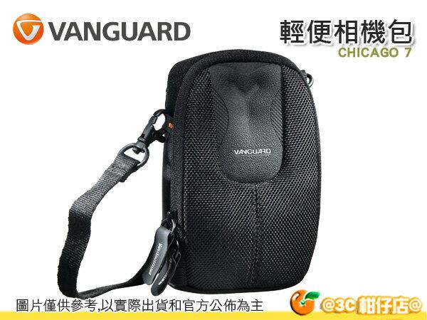 VANGUARD 精嘉 芝加哥 CHICAGO 7 腰掛 類單 相機包 隨身包 公司貨 G7X GF3