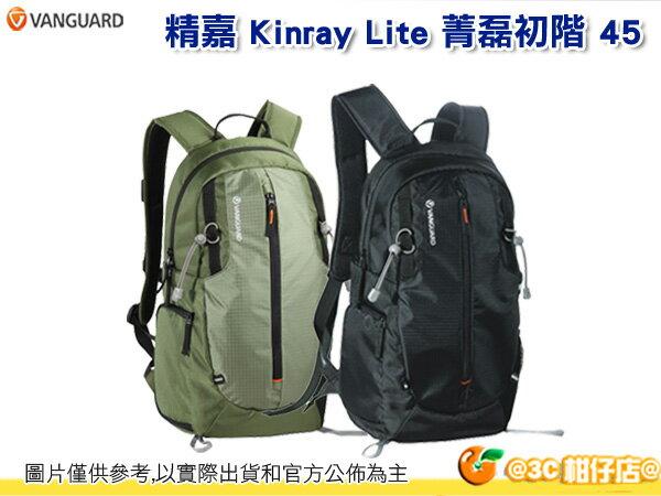 Vanguard 精嘉 Kinray Lite 45 菁磊初階 雙肩 後背 相機包 可側取 戶外 單腳架 1機3鏡 附雨衣