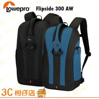 Lowepro 羅普 Flipside 300 火箭手 300 攝影背包 立福公司貨 相機包 後背包 雙肩後背包
