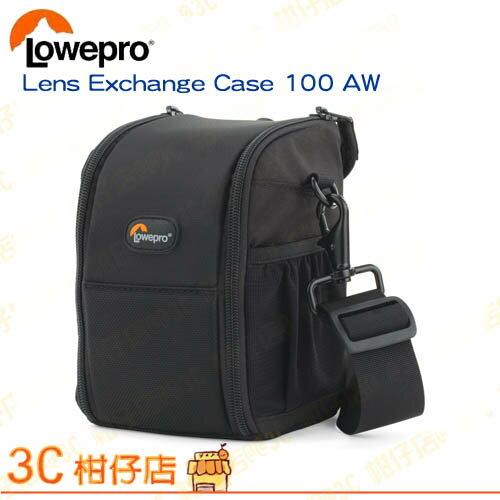 Lowepro 羅普 S&F Lens Exchange Case 100 AW 鏡頭交換袋 100AW (附雨罩) 立福公司貨 Canon Nikon 24-70mm