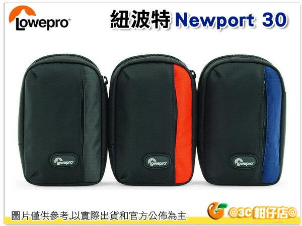 羅普 Lowepro Newport 30 紐波特 相機包 保護套  防水材質 立福公司貨 RX100 M2 M3 WX300 P330 另有 TBC-403