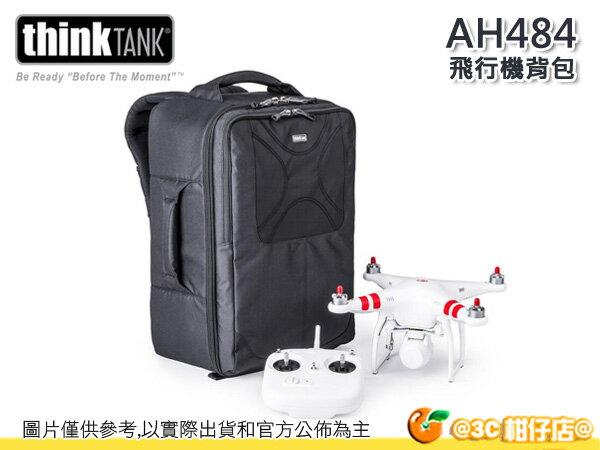 ThinkTank 創意坦克 Airport Helipak AH484 飛行機後背包 dji phantom 3 15吋筆電 空拍機 附防雨罩 彩宣公司貨