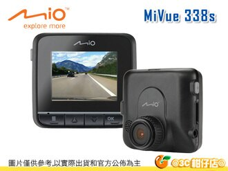 送16g+車充+保護貼 Mio MiVue 338s 行車記錄器 公司貨 另有 mio 368 358 128 R25 台灣製造