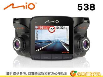 含16G+車充+保護貼 MIO MiVue 538 動態預警 GPS 大光圈 1080P 高畫質行車記錄器 另有 368 528 338