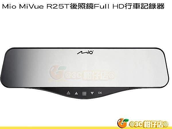 MIO MiVue R25T 後視鏡型 行車記錄器 夜視畫質 Full HD 夾式 公司貨