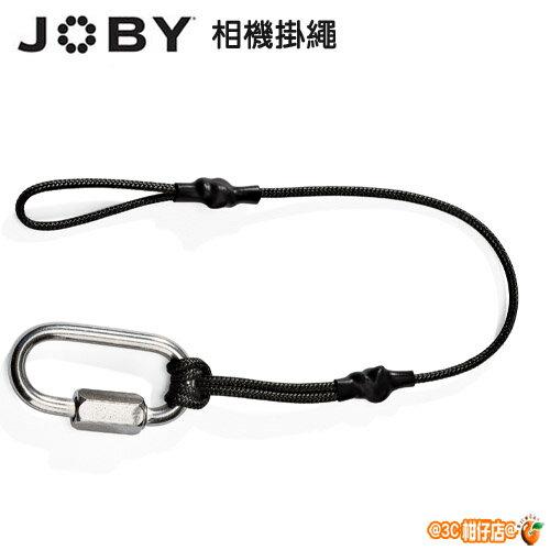 JOBY Camera Tether 立福公司貨 JA9 相機背帶專用 安全繩 相機掛繩 快槍俠 快槍手