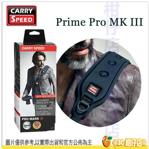 新款 速必達 Carry Speed Prime PRO Mark III MKIII 頂級專業型相機背帶 攝影 快槍 快槍俠 快速背帶 附F2底板 立福公司貨