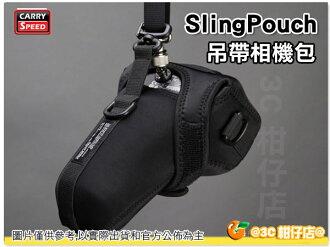 美國 速必達 Carry Speed Sling Pouch 吊帶相機包 立福公司貨 單眼 三角包 內膽 防護套 相機包 防塵套