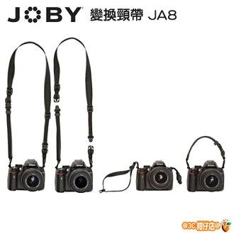 JOBY Convertble Neck Strap 變換頸帶 JA8 立福公司貨 相機背帶 手腕帶 肩背帶 A7s SX60 P600 a7 GX7 A6000 a5000 A5100