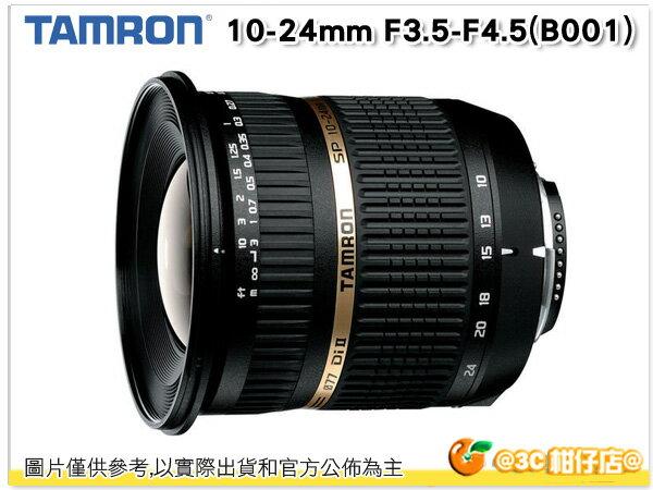 騰龍 Tamron 10-24mm F3.5-F4.5 Di II LD B001 10-24 俊毅公司貨 三年保固  for Nikon Canon