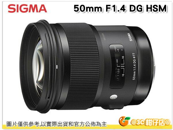 SIGMA 50mm F1.4 DG HSM Art  新版 定焦鏡 50 1.4 恆伸公司貨 三年保固  for nikon canon