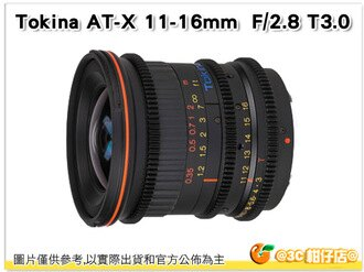 Tokina AT-X 11-16mm PRO DX F/2.8 T3.0 超廣角變焦鏡頭 電影廣角鏡頭 正成公司貨 保固一年