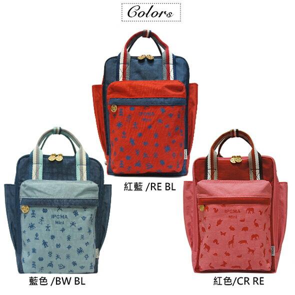 ★CORRE【JJ023】簡約時尚印刷小巧後背包★ 6