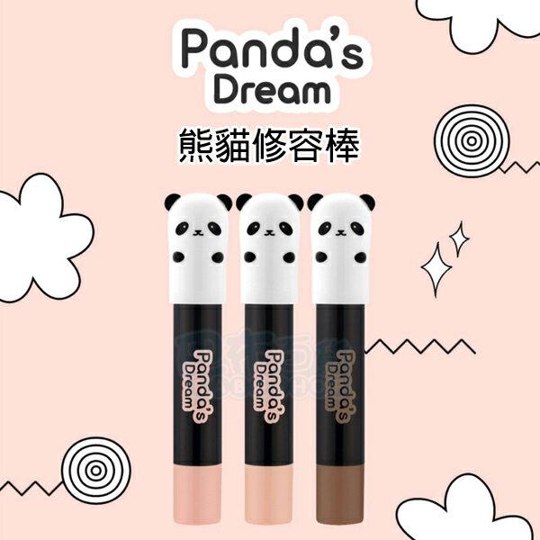韓國 TONYMOLY  熊貓修容棒(2.5g)【巴布百貨】