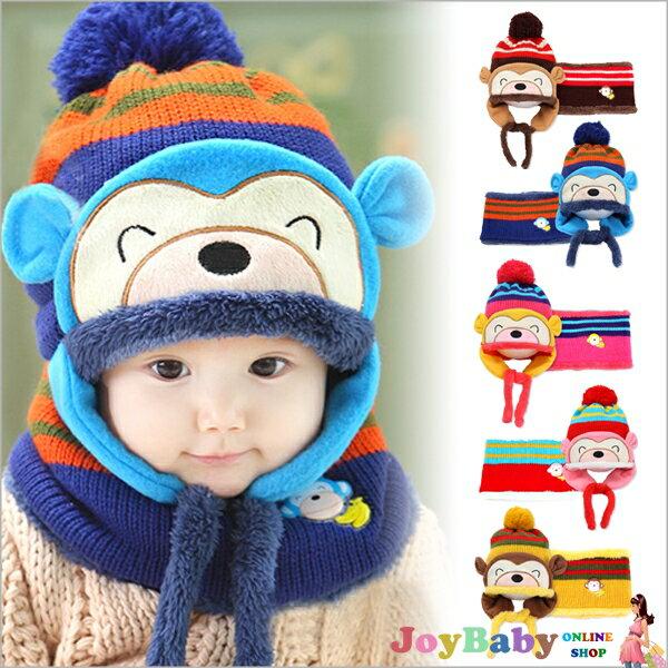 【JoyBaby】秋冬兒童帽猴子造型加絨護耳帽 +圍巾 針織毛線帽 飛行帽