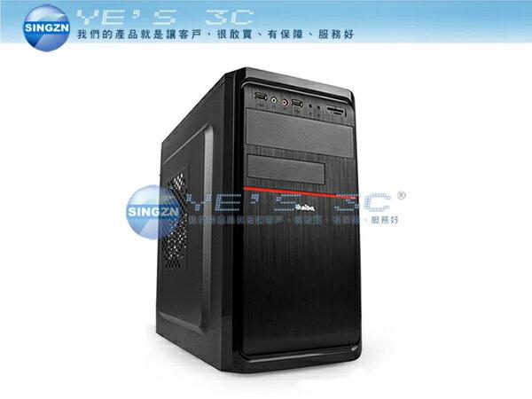 「YEs 3C」華碩  AMD FM2 升級賽車主機【A4 5300 +DDR3 4G + HD7480D 】 舊電腦救星 支援XP